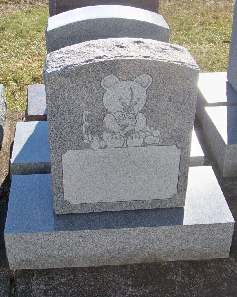 Bear Child Memorial